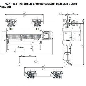 Таль электрическая канатная ЭЛМОТ HVAT - миниатюра фото 3