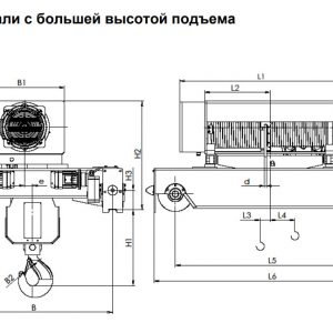 Таль электрическая канатная ЭЛМОТ KVAT - миниатюра фото 3