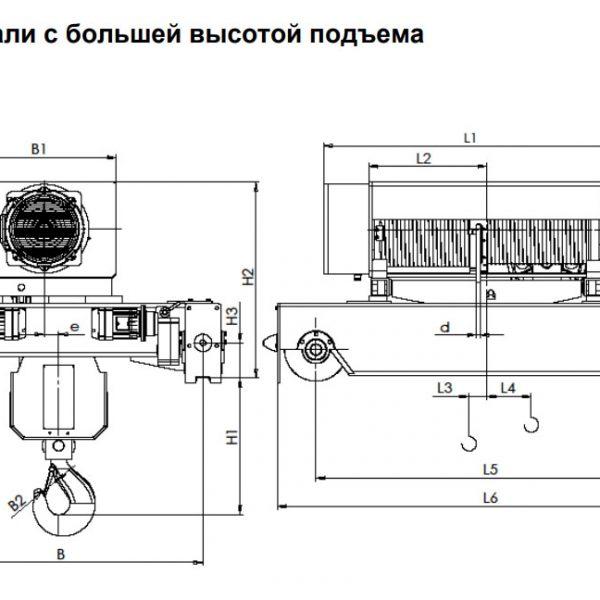 Таль электрическая канатная ЭЛМОТ KVAT - 2