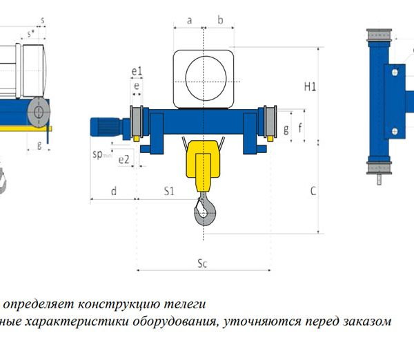 Двухбалочная крановая тележка PODEM MT/M (Подемкран) - 2