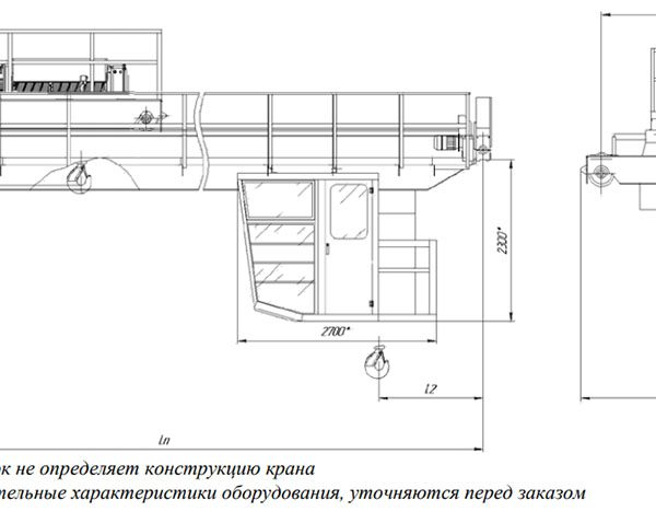 Кран мостовой двухбалочный легких и средних режимов ЭЛЕКТРОТЯЖКРАН - 2