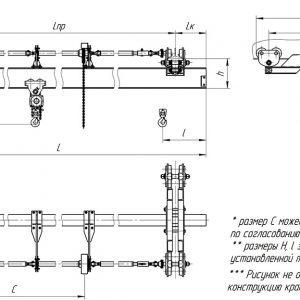 Кран мостовой однобалочный подвесной ручной ЭЛЕКТРОТЯЖКРАН - миниатюра фото 3