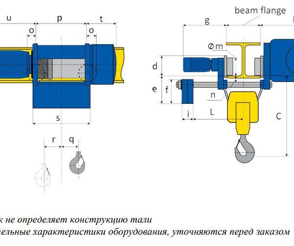 Таль электрическая канатная с уменьшенной строительной высотой PODEM MT/M (Подемкран) - 2