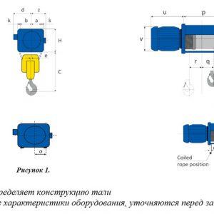 Таль электрическая канатная стационарная PODEM MT/M - миниатюра фото 3
