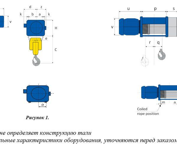 Таль электрическая канатная стационарная PODEM MT/M (Подемкран) - 2