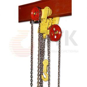 Таль ручная цепная червячная передвижная ККЗ ТРЧП - миниатюра фото 2