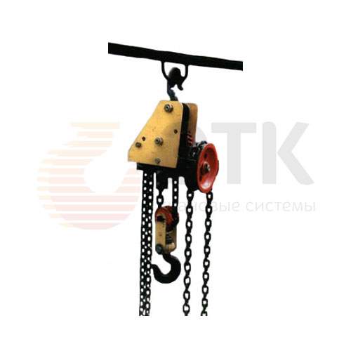 Таль ручная цепная червячная стационарная ККЗ ТРЧС - 1