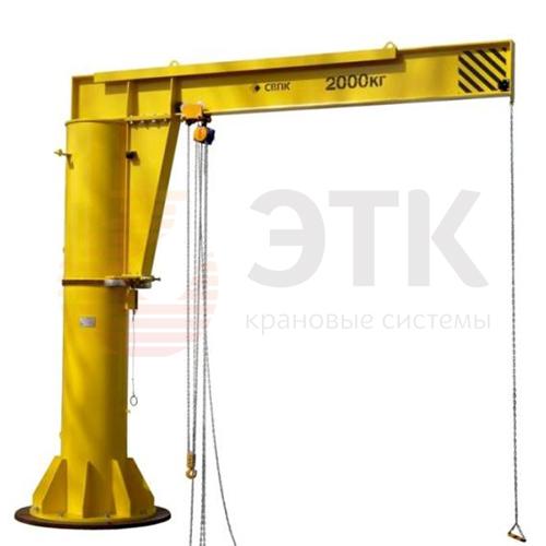 Кран консольный ручной стационарный на колонне СВПК ККР - 1