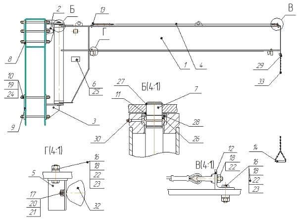 Кран консольный ручной стационарный настенный СВПК ККР - 3