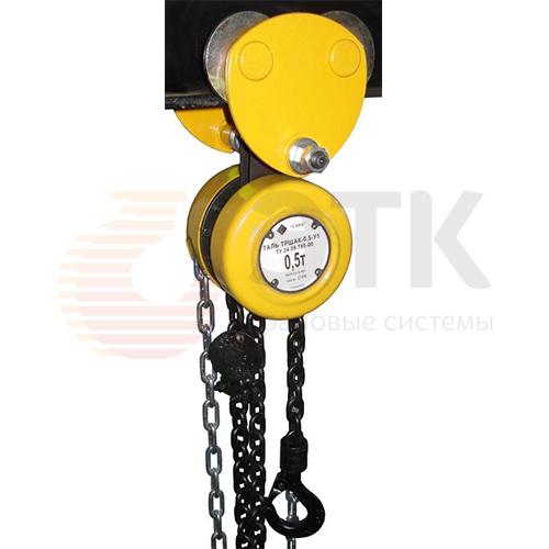 Таль ручная цепная передвижная шестеренная СВПК ТРШАК - 1