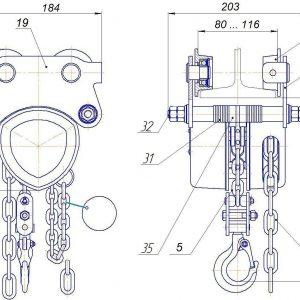 Таль ручная цепная передвижная шестеренная СВПК ТРШАМУ - миниатюра фото 3