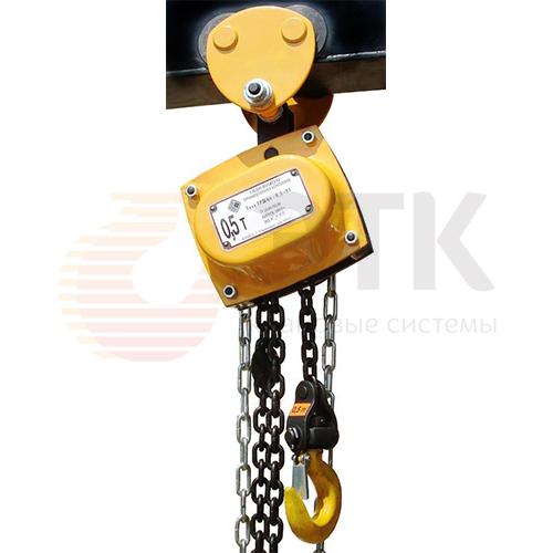 Таль ручная цепная передвижная шестеренная СВПК ТРШАп - 1