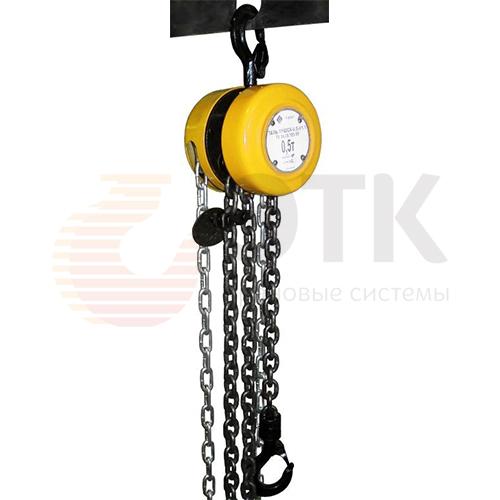 Таль ручная цепная стационарная шестеренная СВПК ТРШСК - 1